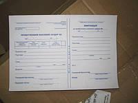 Приходный касс. ордер А5, 100 листов/блок,офсет