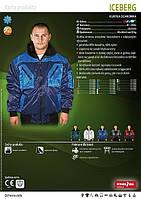 Куртка зимняя утепленная. ICEBERG.Куртка для охраны