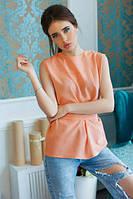 Блуза женская Элин персиковая , кофта женская