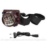 Аккумуляторный налобный фонарик YJ-1829-5. Фонарик для рыбалки.