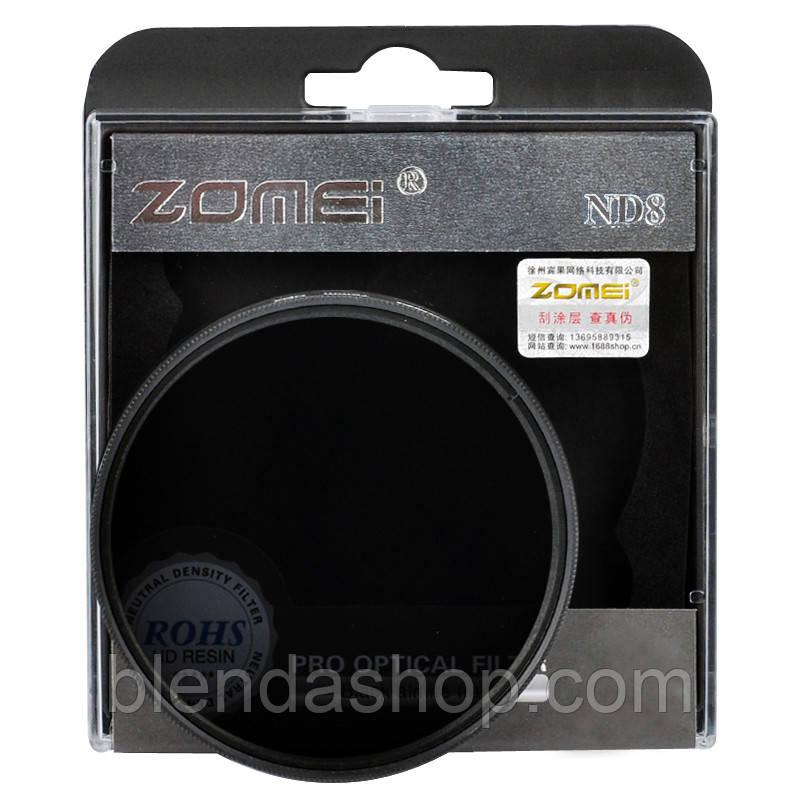 Нейтрально-серый светофильтр ZOMEI 72 мм ND8