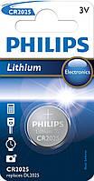 Батарейки Philips CR 2025 BL1