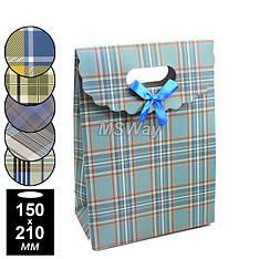 Пакет подарочный бант-липучка (чашка) 150х210мм (цветная клетка)