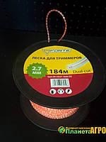 Леска для мотокос и триммеров 2,0 мм2 Квадрат с сердечником