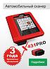 Автомобильный мультимарочный сканер Launch X 431 PRO