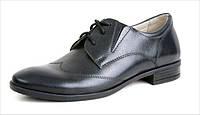 Подростковые туфли для мальчиков (36-41)