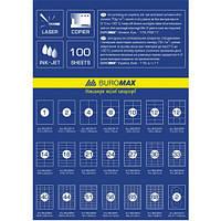 Labels Самоклейки этикетки канцелярские Buromax 44 на листе BM.2855