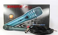 Мікрофон DM PG4