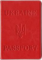 Обложка для паспорта из искусственной кожи. Обложка из кожзама.