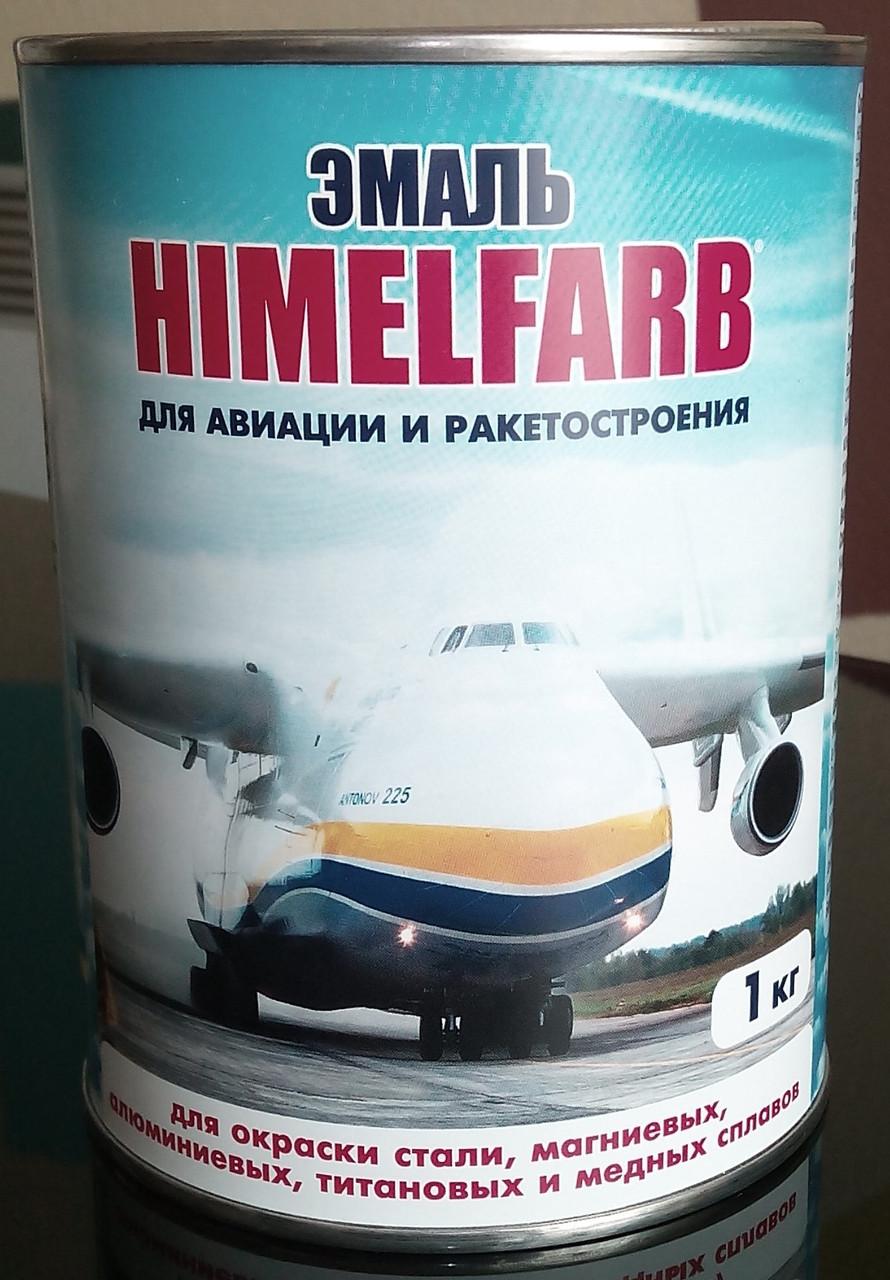 HIMELFARB (авиационная)
