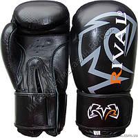 Перчатки боксерские Кожа RIVAL