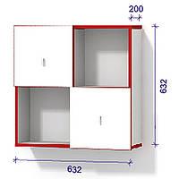 Модульна система Luxe Studio  №1 з дверцятами 632х250х632 (Модуль 1)