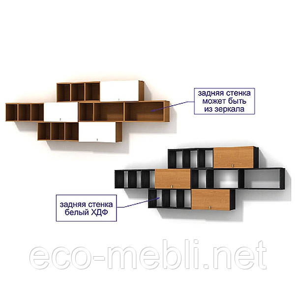 Модульна система №3