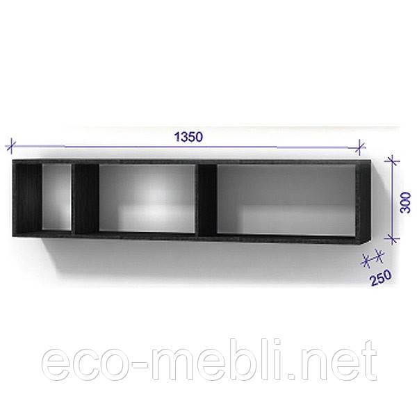 Модульна система №3 1350х250х300 (Модуль 2)