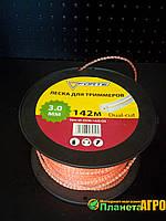Леска для мотокос и триммеров 3,0 мм2 Квадрат с сердечником (5 м)