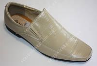 Туфли для мальчика В926-2, р.24,бежевые >> Артикул: 124563 Цена отп.: 113.00 грн. Цена розн.: 139.00 грн.