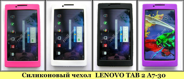 силиконовый чехол Lenovo Tab 2 A7-30