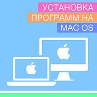 Настройка iMac, MacBook и Mac mini