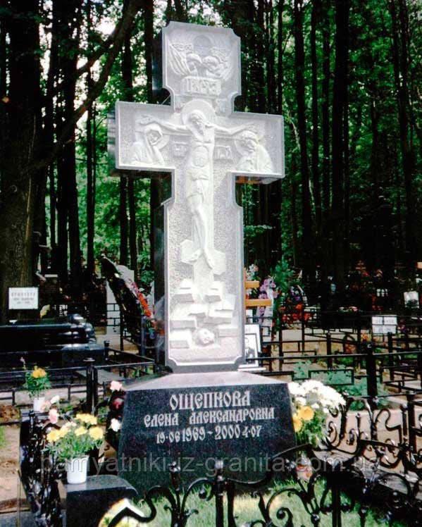 Крест из мрамора № 64