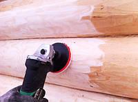 Шлифовка сруба, деревянного дома