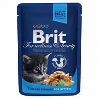 Brit Premium Cat Pouch для котят 100гр