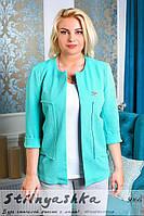 Женский пиджак большого размера Шанель ментол