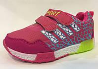 Детская спортивная обувь.Кроссовки ТМ Tom.M(разм. с 27 по 32)