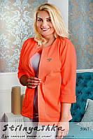 Женский пиджак большого размера Шанель оранж