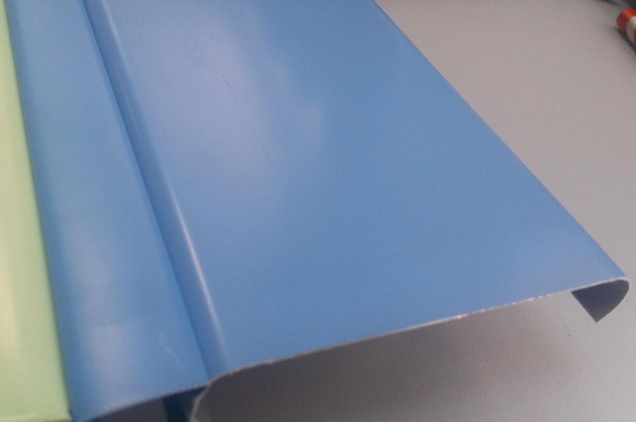 Реечный потолок голубой, комплект