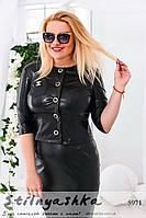Женский пиджак большого размера из эко-кожи Шанель черный