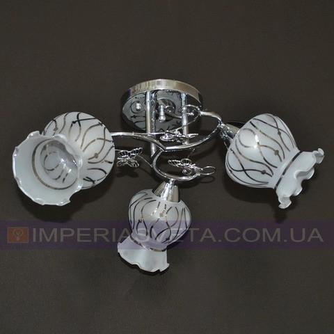 Люстра припотолочная IMPERIA трехламповая LUX-532313