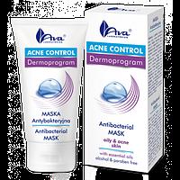 Антибактериальная маска - Acne Control-Antibacterial Mask, 50 мл