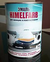 HIMELFARB авиационная эмаль, фото 1