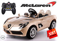 Детский электромобиль Mercedes-Benz SLR McLaren