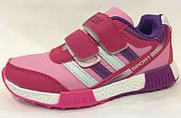 Детская спортивная обувь.Кроссовки ТМ Tom.M(разм. с 31 по 36)