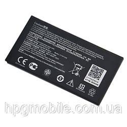 Батарея (АКБ, аккумулятор) C11P1320, C11P1404 для Asus ZenFone 4 (A400CXG), 1200 mAh, оригинал