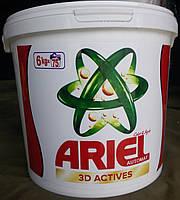 Стиральный порошок ARIEL 3D aktive 6 кг универсальный