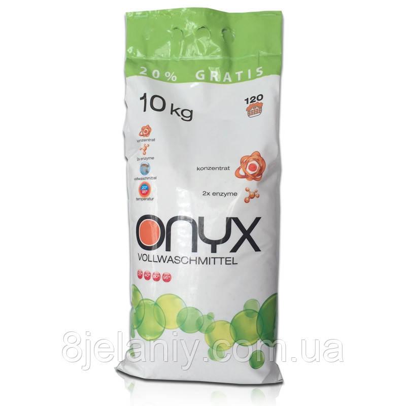 Стиральный порошок Onyx универсальный концентрат 10 кг