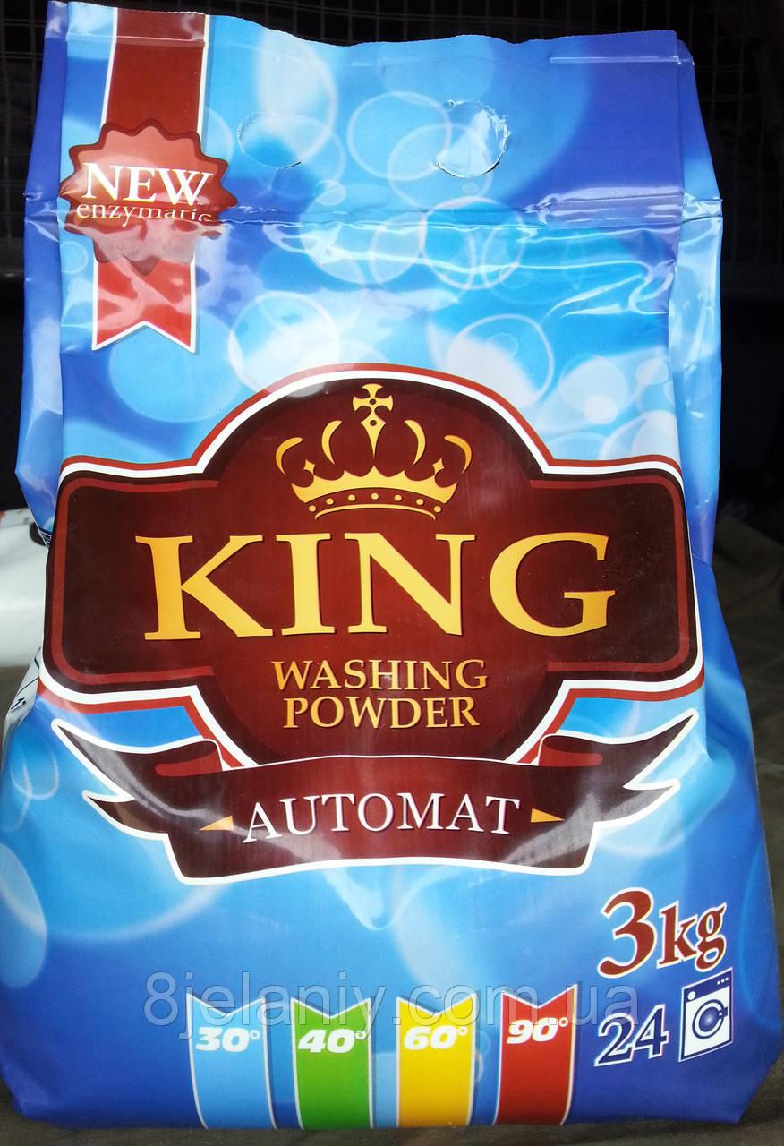 Бесфосфатный стиральный порошок KING AUTOMAT 1.5 кг