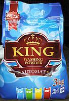 Бесфосфатный стиральный порошок KING AUTOMAT 1.5 кг, фото 1