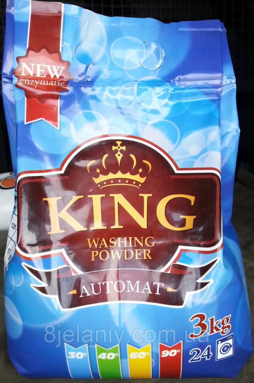 Бесфосфатный стиральный порошок KING 9 кг