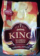 Бесфосфатный стиральный порошок KING COLOR&STYLE 1.5 кг, фото 1