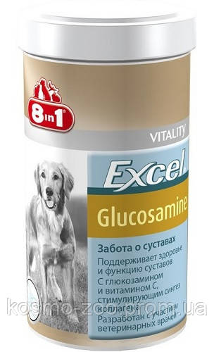 Глюкозамин Бреверс 8 в 1 (8 in 1 Excel ) для собак 55 таб