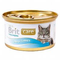 "Brit Care ""Tuna & Turkey"" тунец и индейка 80г"