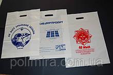 Печать на пакетах. Украина. Харьков