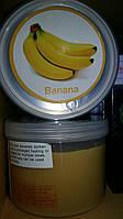 Воск для депиляции банановый