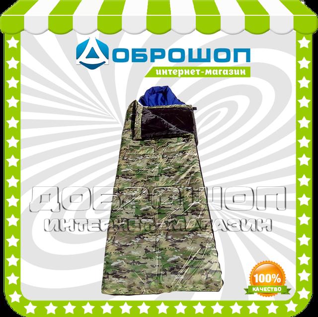 """Спальный мешок - одеяло (спальник) с компрессионным мешком """"Camping Trek"""""""