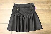 Школьная юбка для девочек 128 рост