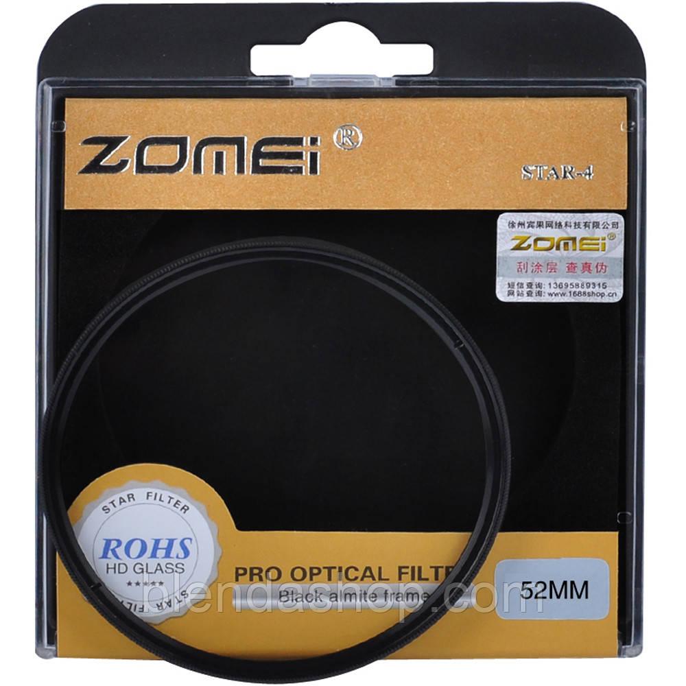 Звездный (STAR-4), 4-х лучевой светофильтр ZOMEI 52 мм - стекло