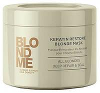BM Blonding Mask All Blondes Маска кератиновое восстановление 200 мл